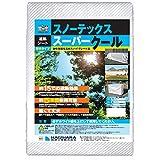萩原工業 スノーテックス スーパークール 遮熱シート 1.8m×2.7m パールホワイト/ シルバー