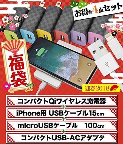 PLATA 福袋 2018 お得な4点セット★ Qi コンパ...