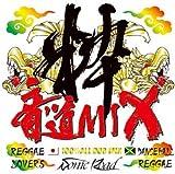 「粋音道MIX」SONIC ROAD feat. V.A.