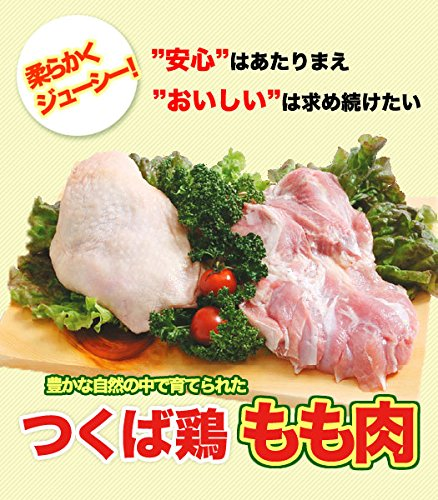 【鶏肉】国産つくば鶏 鶏もも肉 4kg(2kg2パックでの発送) 柔らかくジューシーな味 人気の鶏もも から揚げ/唐揚げにも最適【鳥肉】【茨城県産】【銘柄鶏肉】