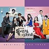 帰ってきて、おじさん Please Come Back, Mister OST (SBS TV Drama) 2CD+Booklet [韓国盤]