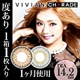 VIVIAN シャレード シリーズ カラコン 1ヶ月 度あり 度なし ( 1箱1枚入り ) 14.2mm ヴィヴィアン(±0.00,チェルシーグレー)