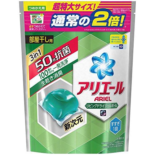 アリエール 洗濯洗剤 ジェルボール リビングドライジェルボールS 詰め替え 超特大サイズ 705g(36個入)