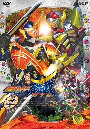 仮面ライダー鎧武/ガイム 第十二巻  DVD