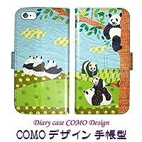 COMO スマホケース スマホカバー 手帳型  ARC1-notebook-como-SO-04G-com025