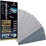 紙やすり 紙ヤスリ 耐水ペーパー セット サンドペーパー かみやすり 5種10枚 極細目