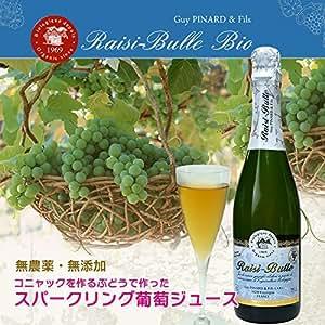 フランス レジブルー ビオ スパークリング 葡萄 ジュース 750ml無農薬栽培