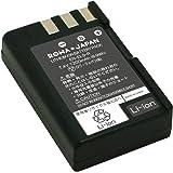 【増量】NIKON ニコン D40 D60 D3000 D5000 の EN-EL9 EN-EL9a EN-EL9e 互換 バッテリー 【ロワジャパンPSEマーク付】