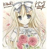 コミックマーケット84 c84 コミケ84 冊子版カタログ K-BOOKS特典 karory先生イラスト 複製色紙