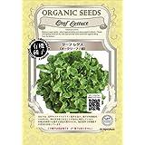 グリーンフィールド 野菜有機種子 リーフ レタス <オークリーフ/緑> [小袋] A053