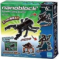 ナノブロックプラス ギラファノコギリクワガタ PBH-009
