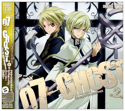 07-GHOST ドラマCD 第2巻