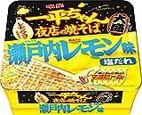 明星 一平ちゃん夜店の焼そば 大盛 瀬戸内レモン味 166g×12個