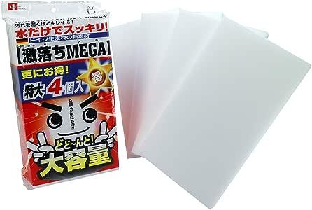 レック 激落ち MEGA 4枚入 大容量パック メラミンスポンジ (1枚:18×2.9×31cm) 水だけで汚れ落とし S-809