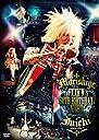 fxxk'n 50th BIRTHDAY NIGHT DVD