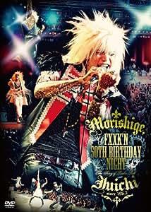 fxxk'n 50th BIRTHDAY NIGHT [DVD]
