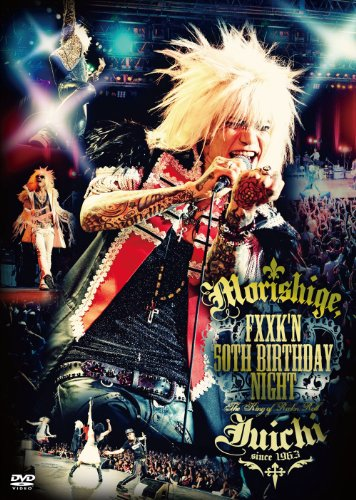 fxxk'n 50th BIRTHDAY NIGHT [DVD]