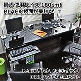 パソコン デスク 鏡面 120cm 幅 60cm 幅 ラック スライドテーブル チェスト ブラック JS18N-BK