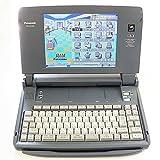 Panasonic ワープロ スララ SLALA FW-U1C100