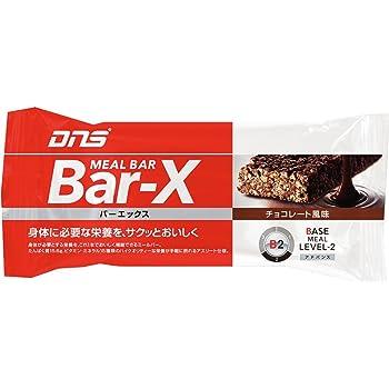 DNS バーエックス チョコレート風味 45g×12本入り