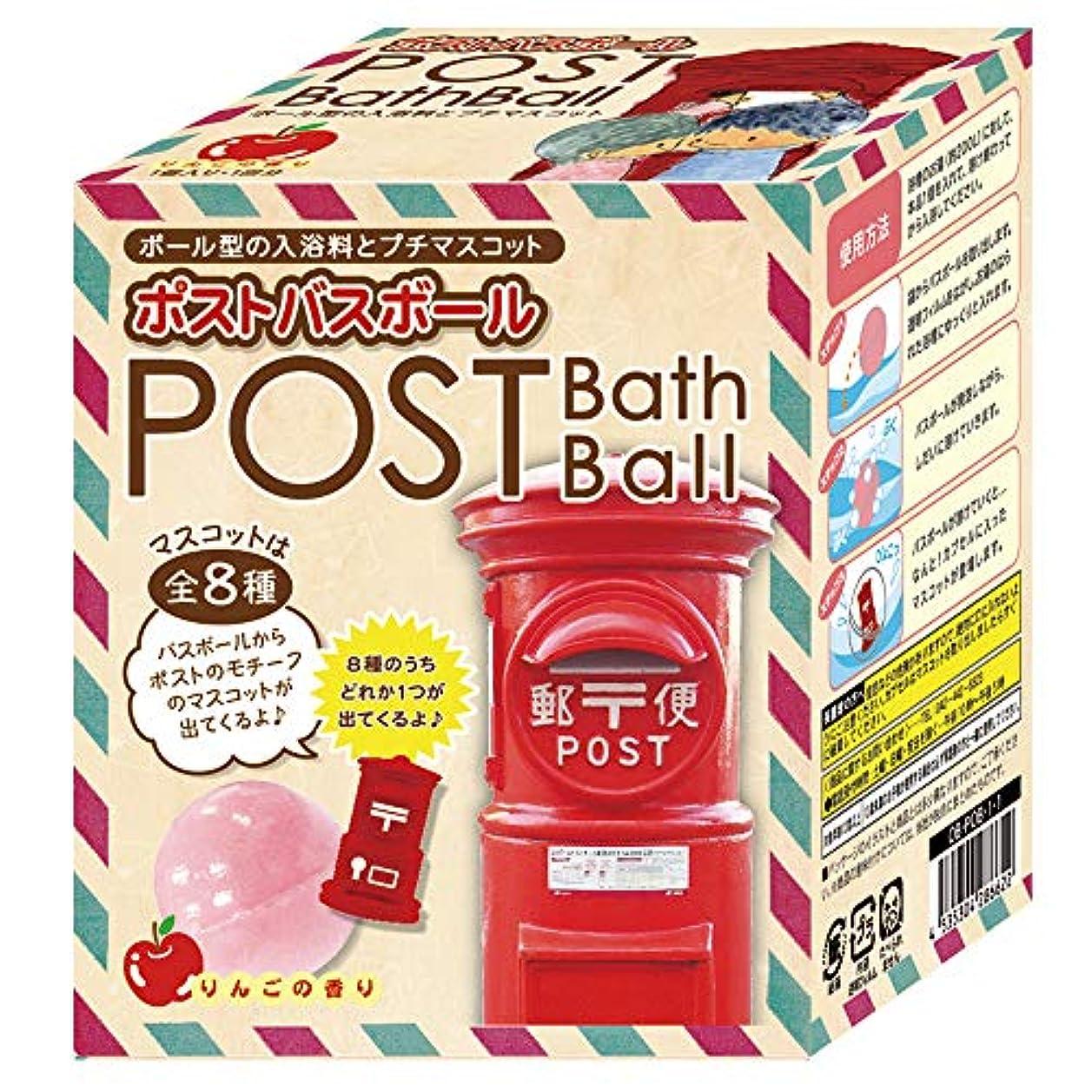 ノルコーポレーション 入浴剤 郵便ポスト バスボール りんごの香り 60g OB-POB-1-1