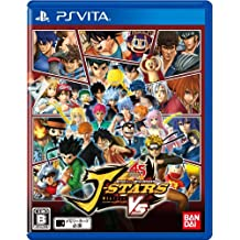 Jスターズ ビクトリーVS(特典なし) - PS Vita