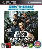 バイナリードメイン SEGA THE BEST - PS3