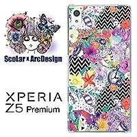 スカラー scr50441 スマホケース スマホカバー SO-03H ソニー SONY XPERIA Z5 Premium エクスペリア こわかわいい 猫 ウサギ フラワー 総柄 かわいい デザイン ファッションブランド