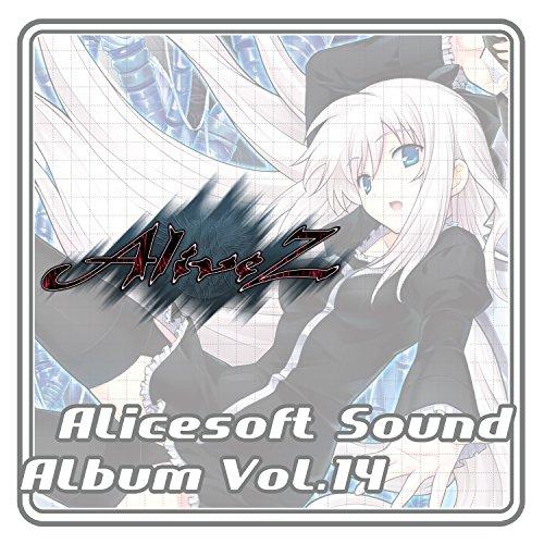 Amazon Music - アリスソフトの...