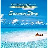 角松敏生プレゼンツ FUSION BEST COLLECTION 〜SUMMER STORY