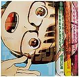 デッドデッドデーモンズデデデデデストラクション コミック 1-4巻セット (ビッグコミックススペシャル)