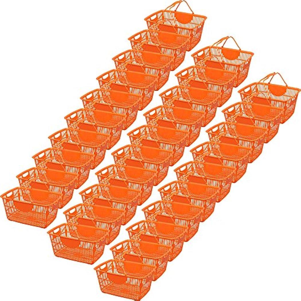 忠誠沈黙医療過誤アイリスオーヤマ フリーバスケット 30個セット FRBA-33 オレンジ