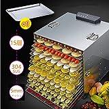 食品乾燥機 15層 フードディハイドレーター ドライフルーツ 野菜ドライヤー LCDタッチパネル 360°サイクル熱 食品グレード304 ステンレス鋼