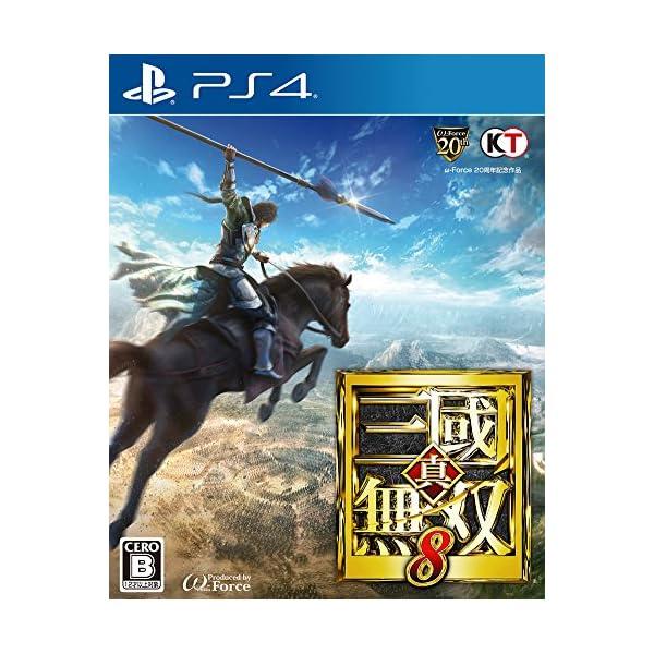 真・三國無双8 - PS4の商品画像