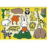【アポロ社のピクチュアパズル】 ミッフィー どうぶつえん 15ピース 子ども向けパズル 25-135