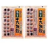 やずや の 発芽 十六 雑穀 ( お徳用サイズ ) 25g×30小袋入り ×2個