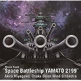 「宇宙戦艦ヤマト 2199」からの音楽