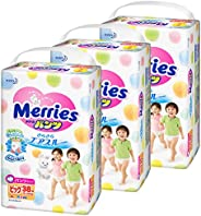 Merries内裤式 干爽透气 大尺寸(12~22㎏) 38片 【每套3包】