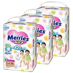 【ケース販売】メリーズパンツ ビッグサイズ(1...の関連商品2