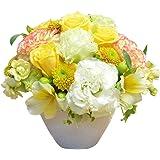 [エルフルール] 生花 カラーが選べる店長おまかせアレンジメント フラワーギフト 生花 誕生日祝い 結婚記念日 結婚祝い お祝い プレゼント ギフト (オレンジ・イエロー系)