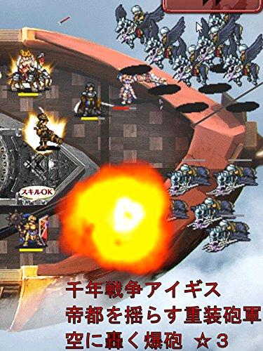 ビデオクリップ: 千年戦争アイギス 帝都を揺らす重装砲軍 空に轟く爆砲