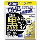 DHC 醗酵黒セサミン スタミナ 30日分