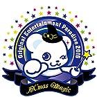 [Amazon.co.jp限定] Original Entertainment Paradise -おれパラ- 2016 ~IX'mas Magic~ BD (2Lサイズブロマイド4枚セット付)