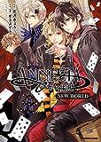 AMNESIA LATER NEW WORLD / 北沢きょう のシリーズ情報を見る
