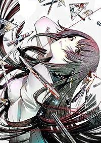 化物語(1) (KCデラックス 週刊少年マガジン)