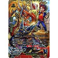 バディファイトX(バッツ) 第四代紅蓮闘王 ドラム(超ガチレア) オールスターファイト スペシャルパック ファイナル番長