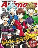 Animage(アニメージュ) 2019年 11 月号 [雑誌]