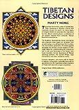 Tibetan Designs (Dover Design Coloring Books) 画像