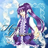 Happy Rebirthday feat.神威がくぽ