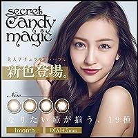 シークレットキャンディーマジック(度あり 1枚入) 【カラー】NO.15 グレー 【PWR】-8.00